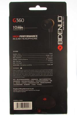 НАУШНИКИ BIDENUO G360 - 2