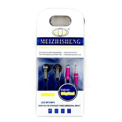 MP3 Наушники MZS (MS-E273MP) - 1