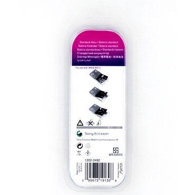Аккумулятор Sony Ericsson BST-39 - 2