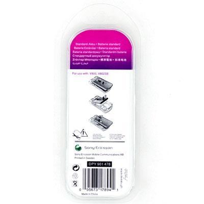Аккумулятор Sony Ericsson BST-33 - 2