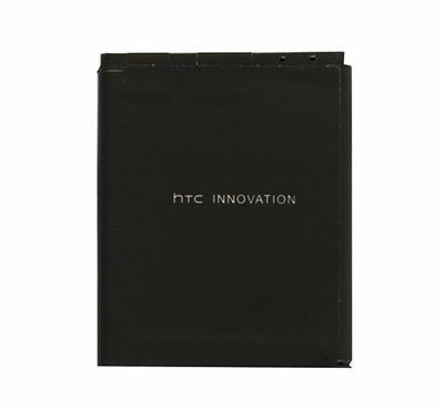 Аккумулятор HTC Wildfire S BA-S540 - 1