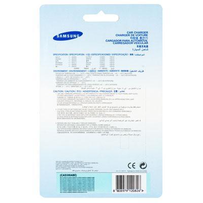 Автомобильное зарядное устройство Samsung CAD300ABE - 2