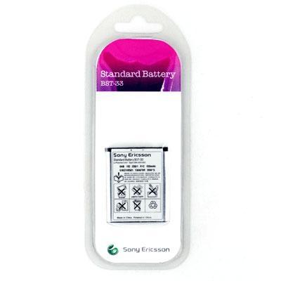 Аккумулятор Sony Ericsson BST-33 - 1