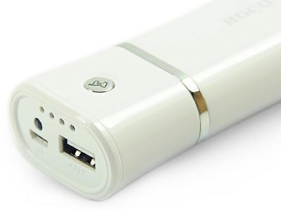 HOCO spare battery 5200 mAh - 5