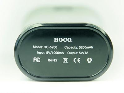 HOCO spare battery 5200 mAh - 4