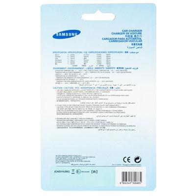 Автомобильное зарядное устройство Samsung CAD310JBE - 2