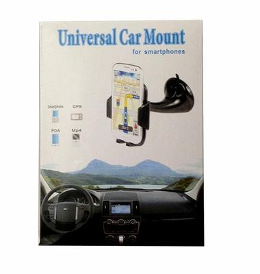 Холдер Универсальный Car Mounth - 1