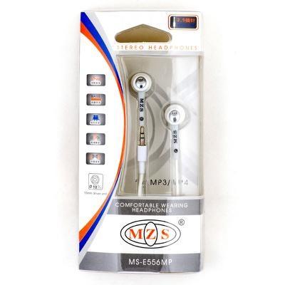 MP3 Наушники MZS (MS-E556MP) - 1