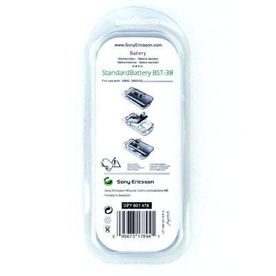 Аккумулятор Sony Ericsson BST-38 - 2