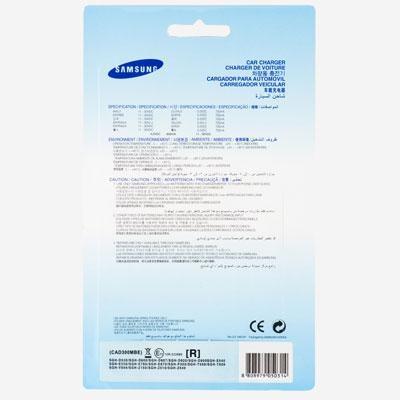 Автомобильное зарядное устройство Samsung CAD300MBE - 2