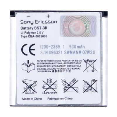 Аккумулятор Sony Ericsson BST-38