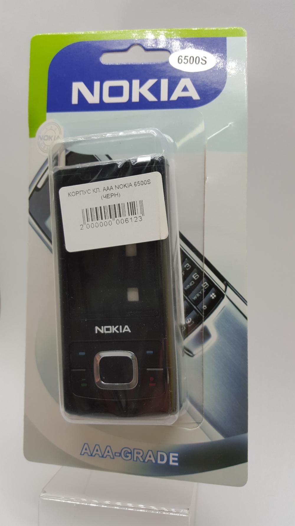 Корпус Nokia 6500s черный