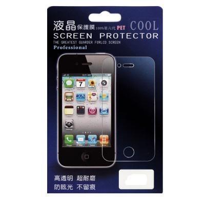 Пленка защитная матовая для iPhone