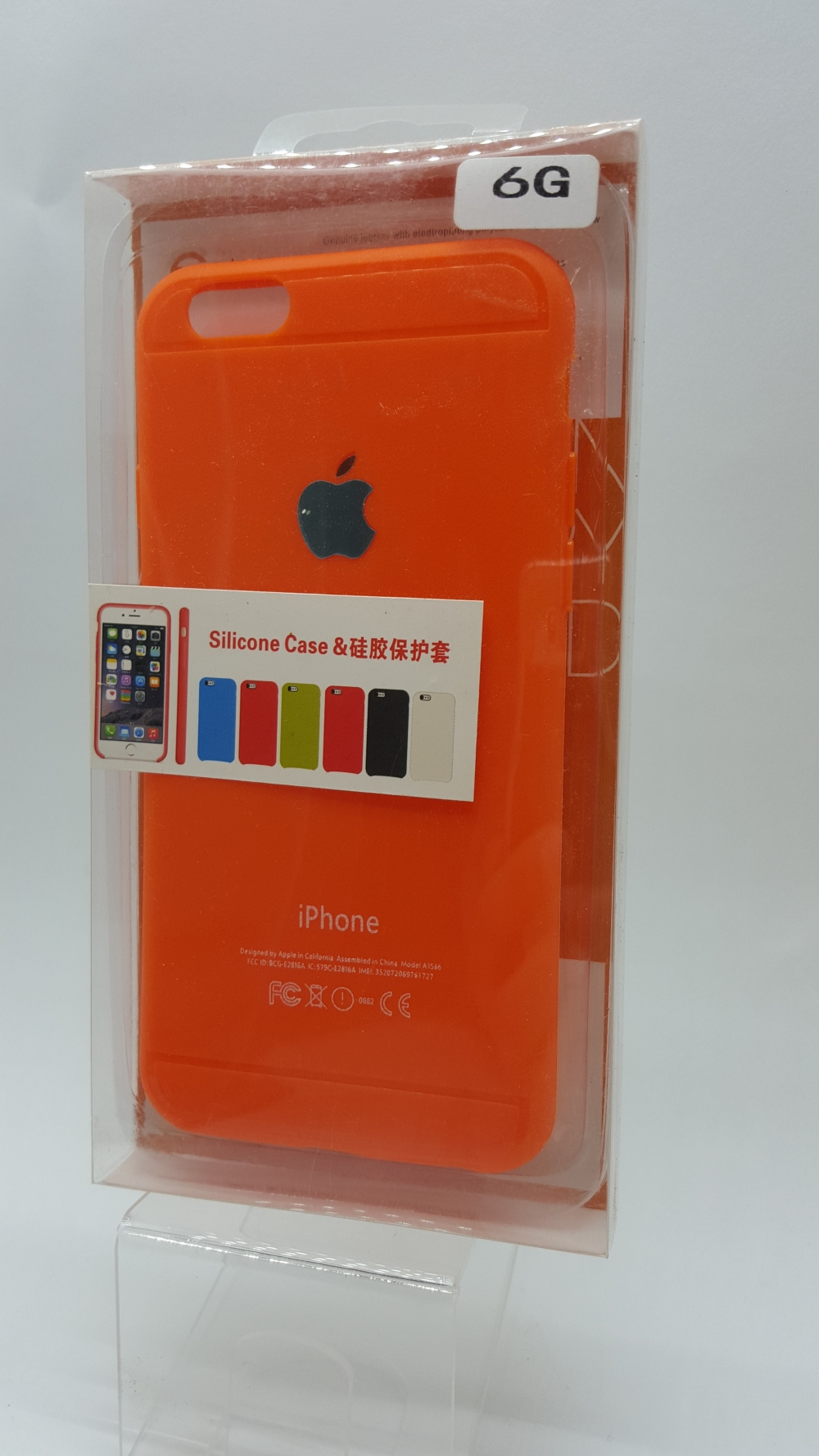 Чехол накладка Creative Case для iPhone 6/6S Orange