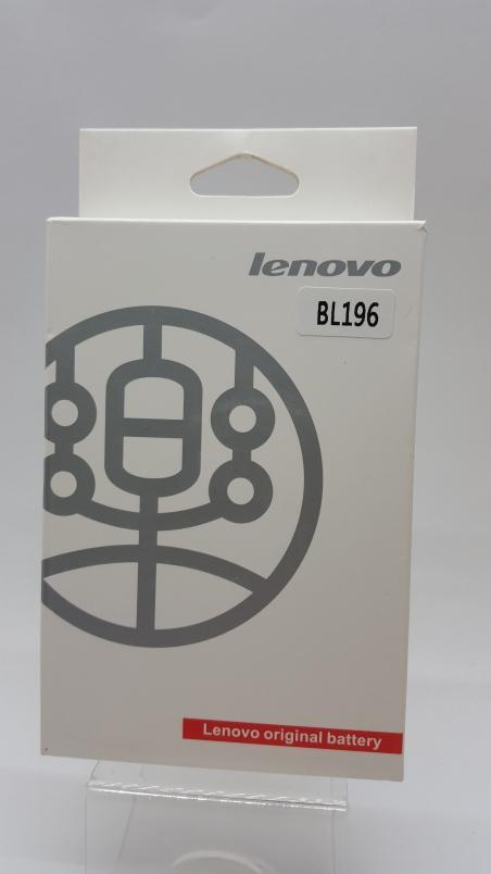 Аккумулятор Li-ion Lenovo P700 (BL196) Батарея 2500mAh