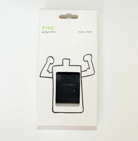 Аккумулятор HTC Wildfire S BA-S540