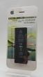 Аккумулятор Apple iPhone 5G 1440 mAh, 3.7V Батарея