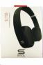 НАУШНИКИ MP3 LUDACRIS SOUL SL150